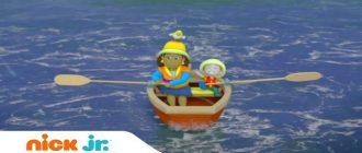 Щенячий патруль - В шторм на лодке!
